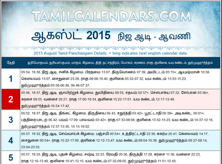 450 x 333 png 38kB, 2015 Tamil Calendar Download/page/2 | New Calendar ...