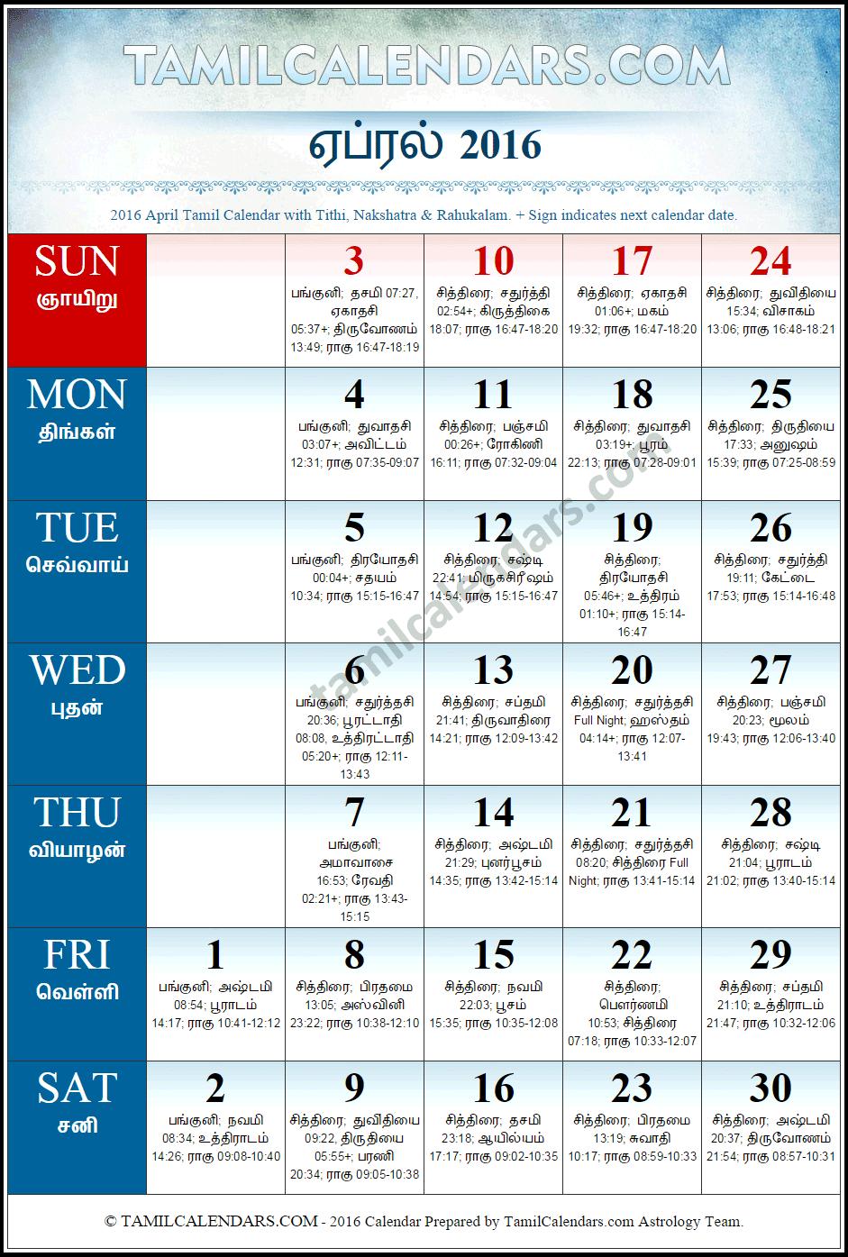 April Calendar London : Tamil calendar london newcalendar
