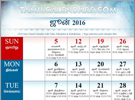 June 2016 Tamil Calendar