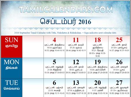 September 2016 Tamil Calendar