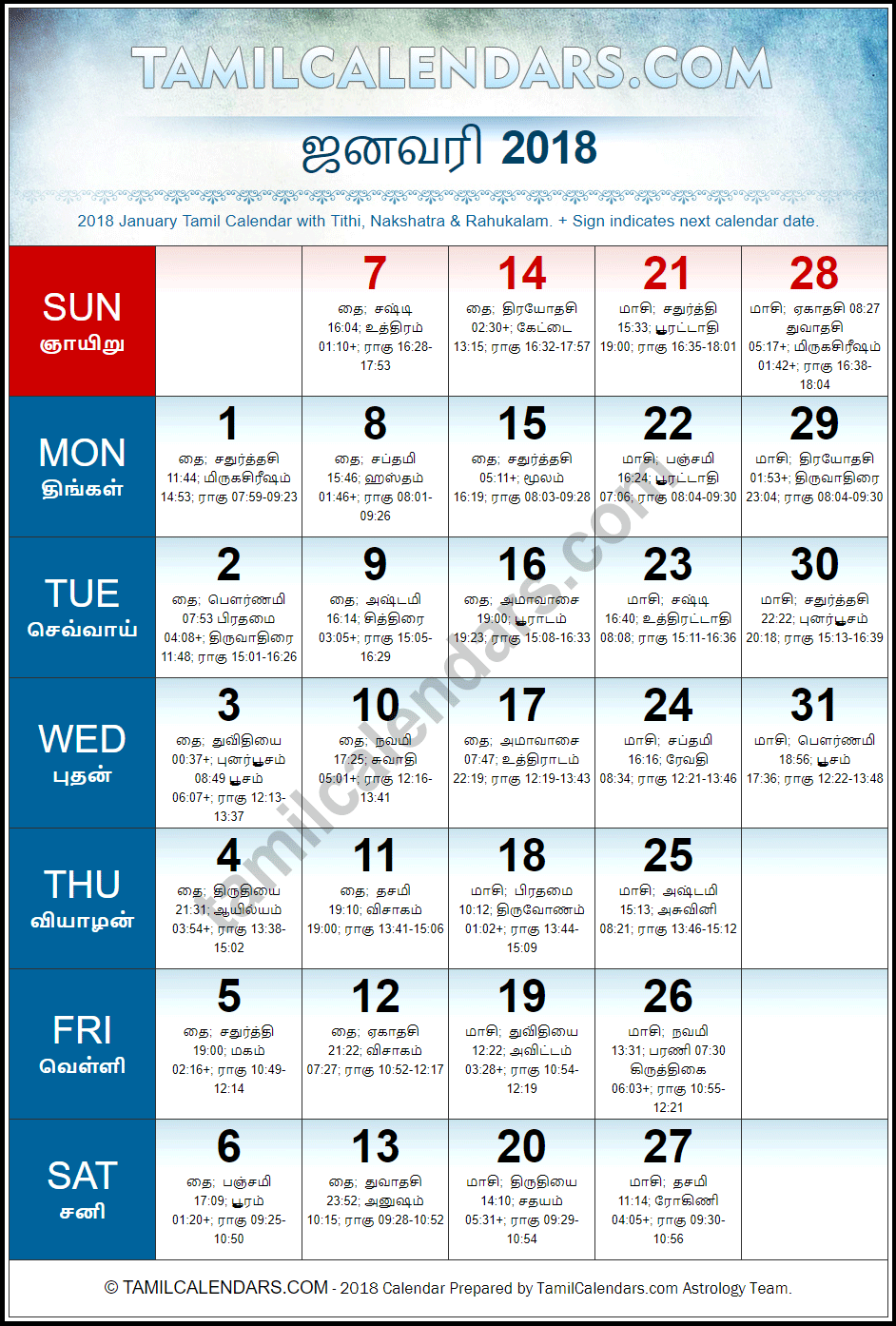 january 2018 tamil calendar