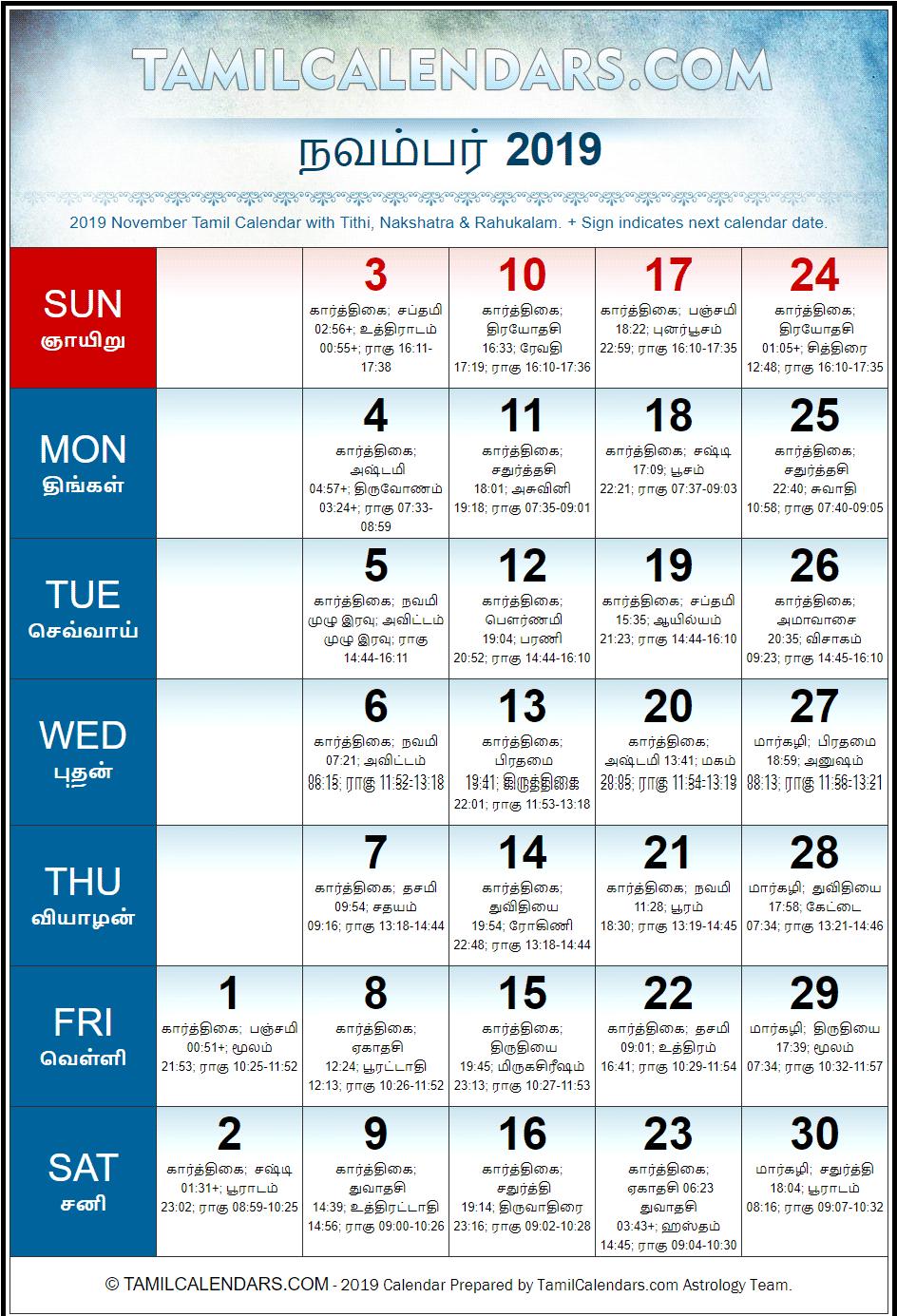 november 2019 tamil calendar