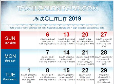 tamil daily calendar october 2019
