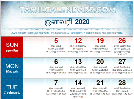 2020 Tamil Calendars Pdf Downloads Sharvari Varusham Panchangam