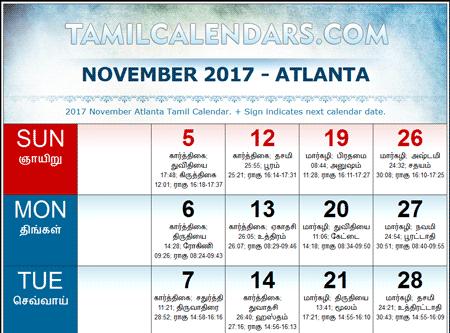 tamil daily calendars november 2018
