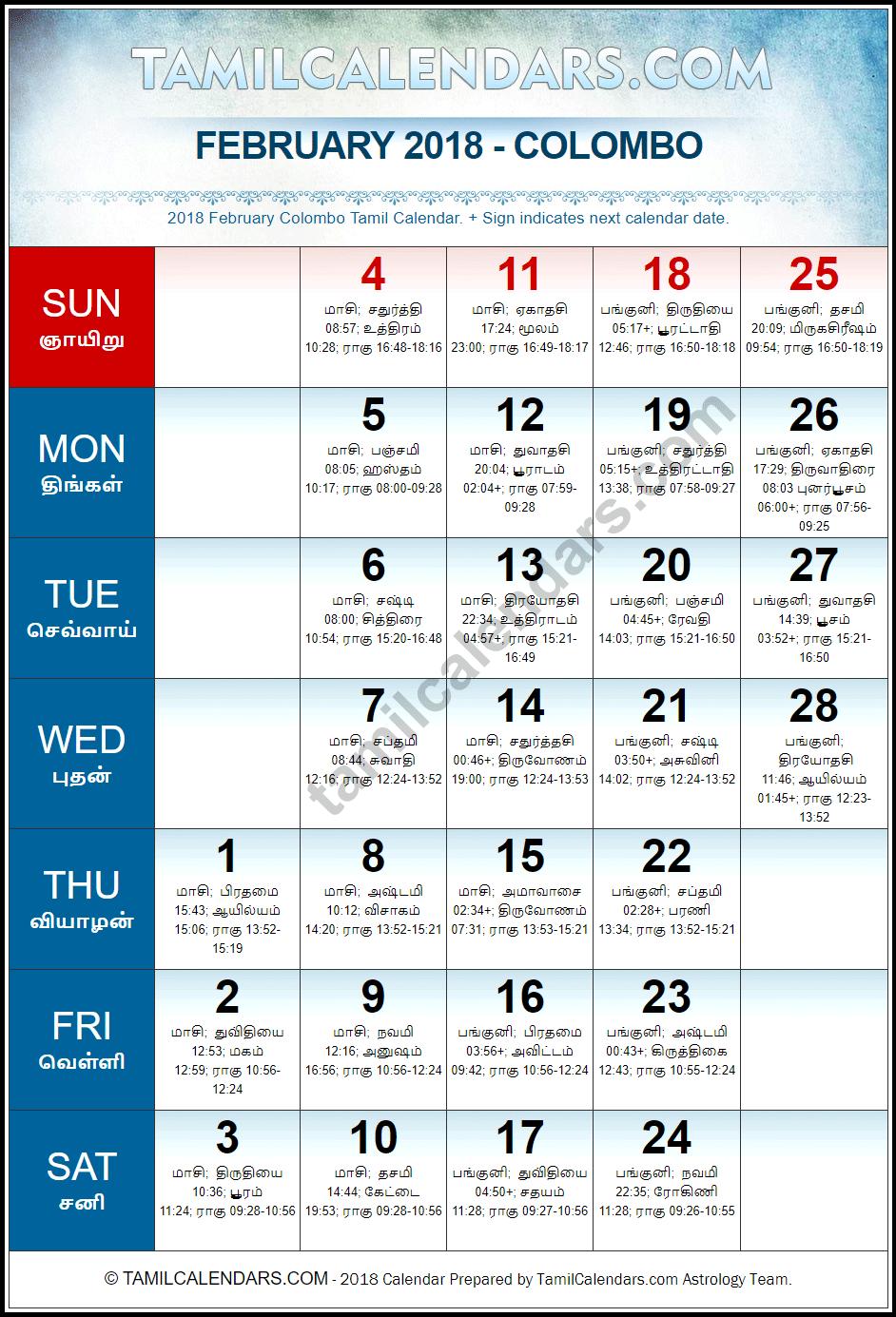 February 2018 Sri Lanka Tamil Calendar | Download USA Tamil ...