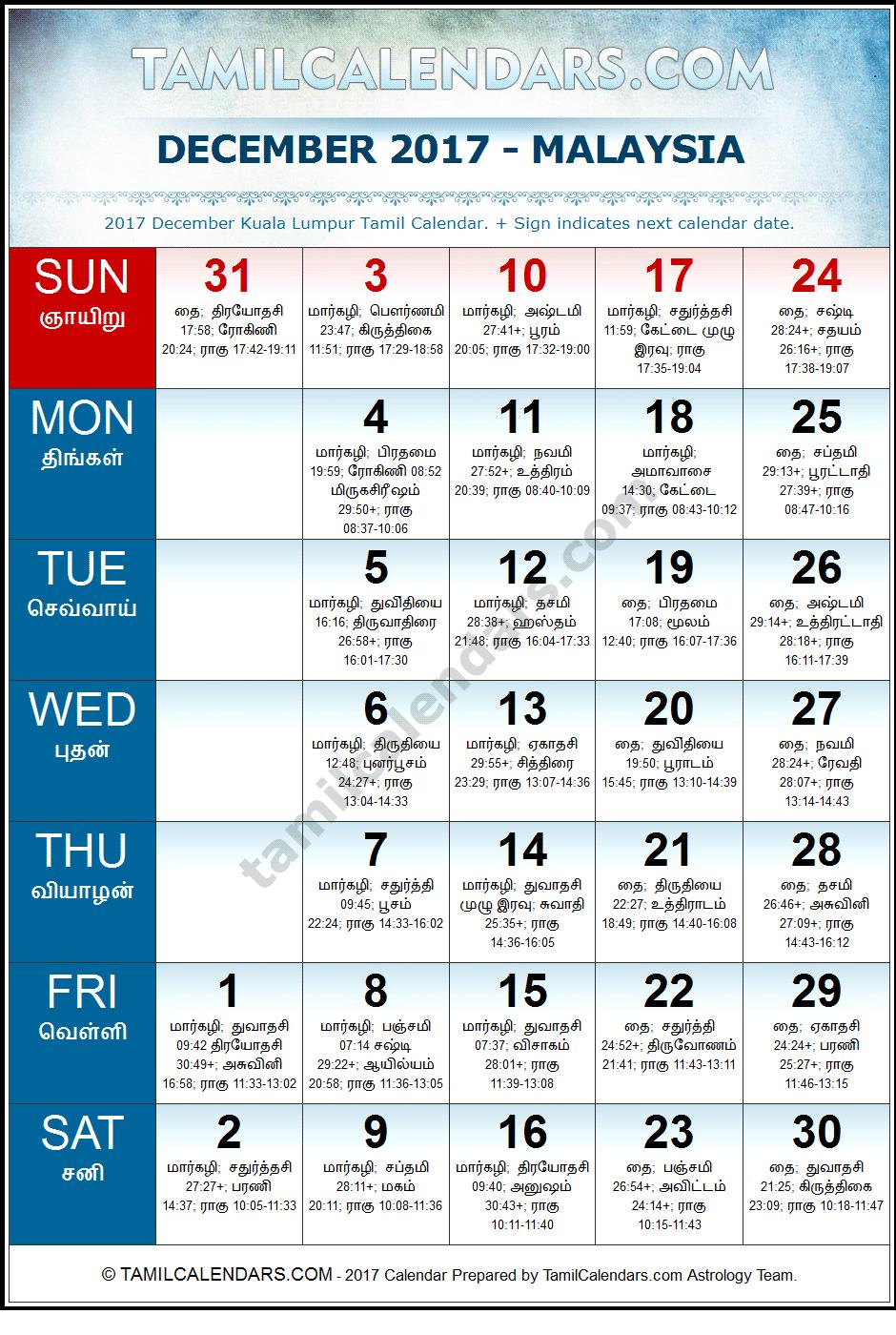 December 2017 Malaysia Tamil Calendar Download Malaysia Tamil Calendars Pdf In Tamil