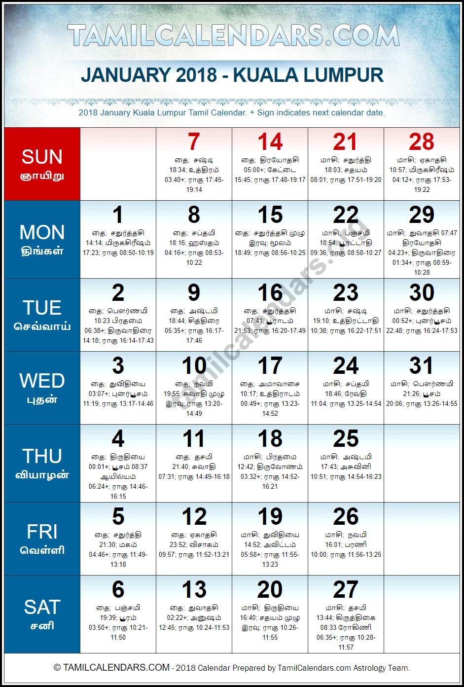 January 2018 Malaysia Tamil Calendar | Download Malaysia Tamil ...