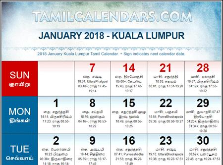 2018 Malaysia Tamil Calendar   Download 2018 Malaysia Tamil ...
