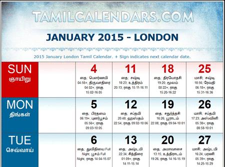 2015 London Tamil Calendar | Download 2015 London (UK) Tamil Calendars ...