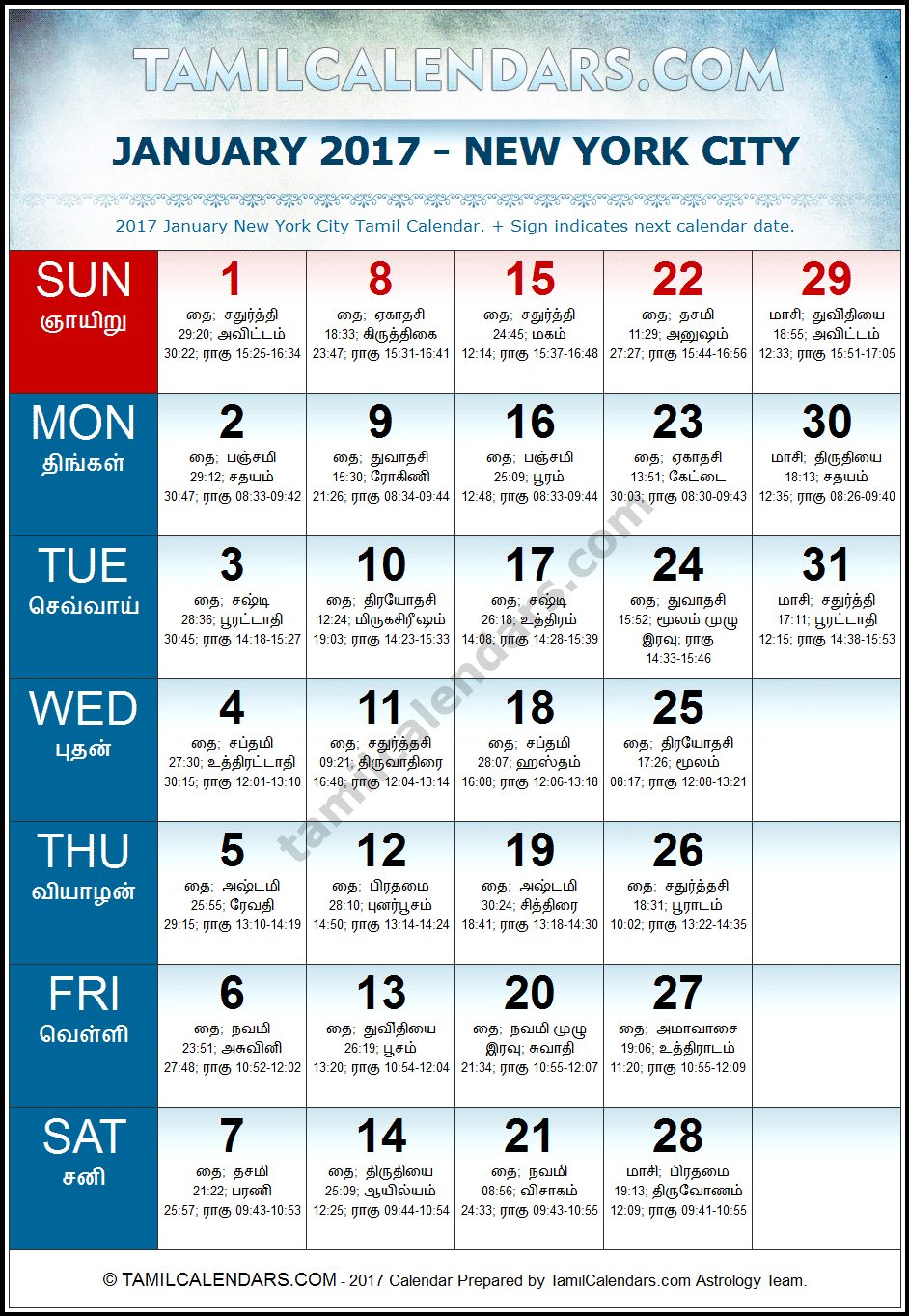 download 2017 calendar