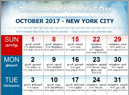 October 2017 new york tamil calendar