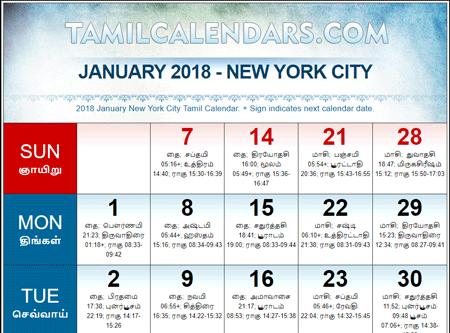january 2018 new york tamil calendar