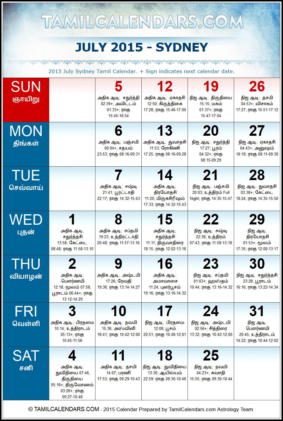 calendar 2015 and 2016 australia pdf