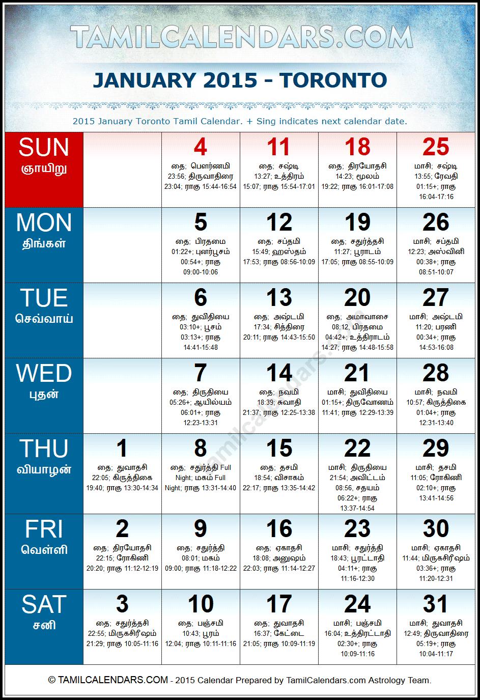 2015 Tamil Calendar | Search Results | Calendar Template 2014-2015
