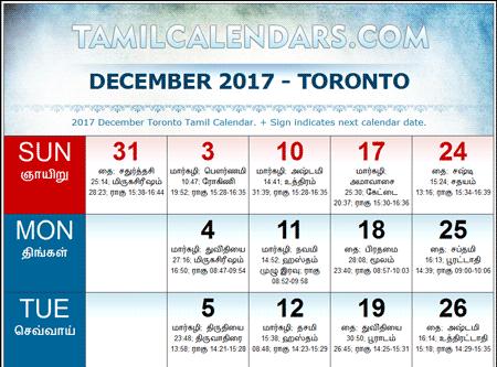 kalender december 2017